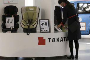 Японската компания Takata обяви фалит