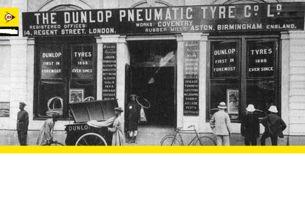 Историята и технологиите на автомобилните гуми