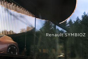Renault Symbioz: Визията за бъдещето на мобилността