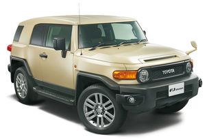Toyota подготви прощална версия на FJ Cruiser