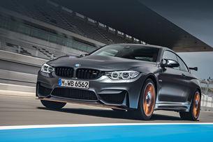 BMW ще възроди индекса CSL за топ моделите