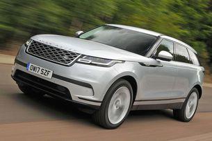 Range Rover пуска нова марка Road Rover