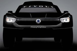 SsangYong ще участва в рали Дакар 2018