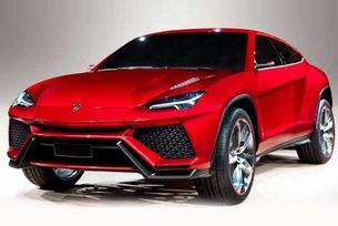 Lamborghini разкрива  дизайна на кросоувъра Urus
