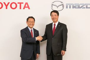 Toyota и Mazda ще строят съвместен завод в САЩ