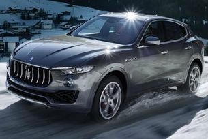 Maserati разширява спирането на дейността си
