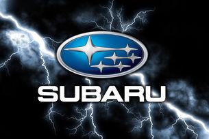 Заподозряха Subaru за занижени данни на горивото