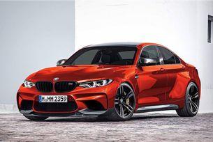 BMW ще пусне Серия 2 Gran Coupe през 2019