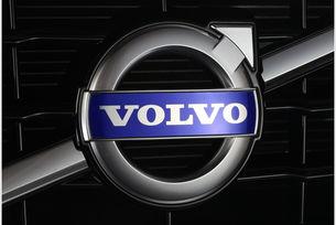 Volvo обсъжда да пусне купе-кросоувър