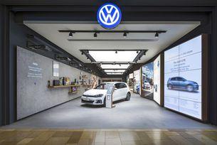 VW може да увеличи отстъпките в Германия