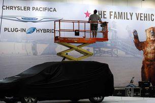 Марката Chrysler може да бъде ликвидирана на 1 юни