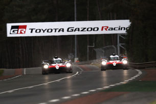 Алонсо превзе Льо Ман с Toyota
