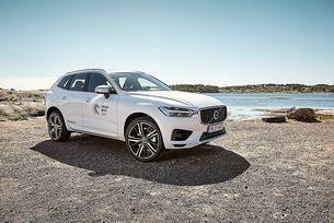 Volvo ще прави автомобили от рециклирана пластмаса