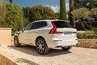 Volvo пуска необичайни индекси на моделите