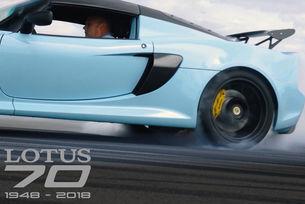 Специален клип по случай 70 години Lotus Cars
