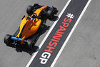 В McLaren си признаха за провала