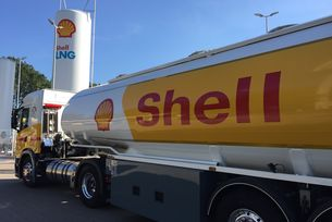 Заработи нова станция на Shell за втечнен природен газ