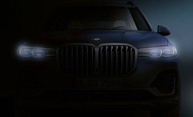 BMW показа тийзър за новия X7