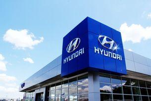 В САЩ започна разследване срещу Hyundai и Kia