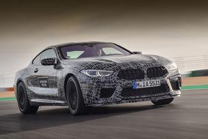 Купето BMW M8 ще се появи в две версии
