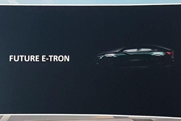 Audi ще покаже компактен електрически кросоувър