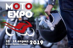 Moto Expo 2019 или всичко за мотоциклетите