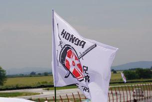 Съборът Honda Brothers започва на 7 юни