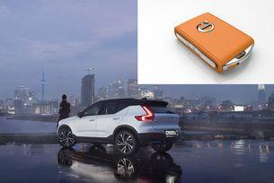 Volvo Cars представя специален ключ Care Key
