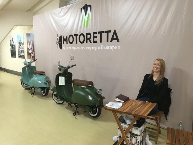 Motoretta: Електрически скутери от България