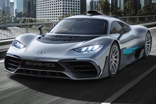 Mercedes-AMG отлага доставките на супер One