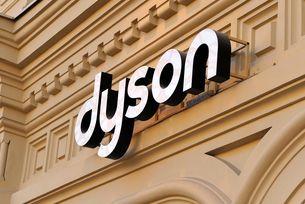 Първият модел на Dyson ще бъде 7-местен кросоувър