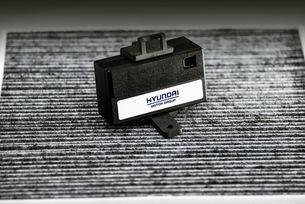 Hyundai Group разработи умна система за чист въздух