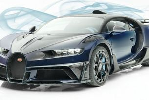 Продават Bugatti Chiron от Mansory за 4,2 млн. евро
