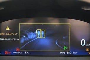 Нощно виждане в автомобилите на Toyota