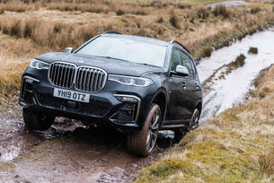 Alpina подготвя проект на основата на BMW X7