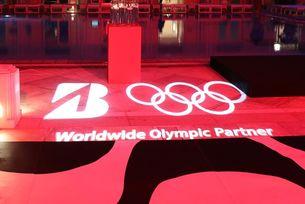 Bridgestone се готви за Олимпийските игри в Токио