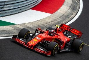 Ferrari няма да спира развитието на SF90