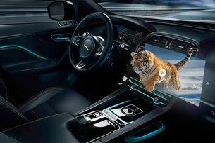 Jaguar Land Rover готви триизмерен дисплей