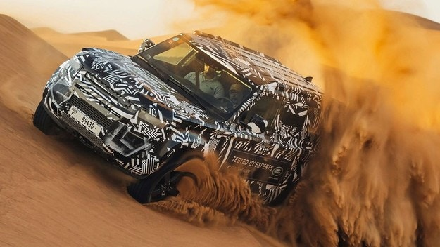 Land Rover обяви премиерата на новия Defender