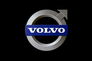 Volvo и Geely заедно ще правят двигатели