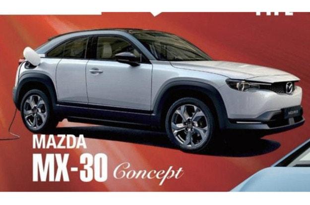 Така ще изглежда електрическият кросоувър Mazda