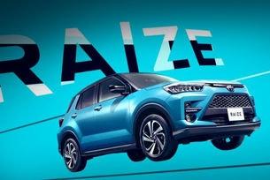 Разкриха глобалния кросоувър Toyota Raize