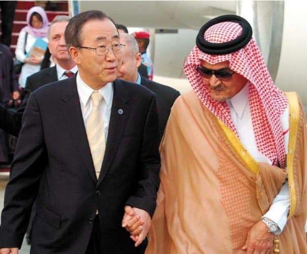Саудитска Арабия повишава рекордно добива на петрол