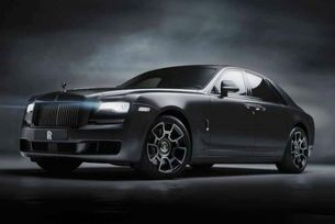 Rolls-Royce прекрати производството на седана Ghost
