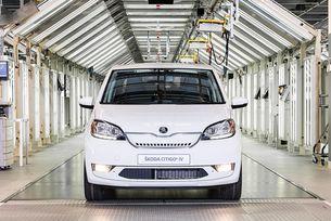 Skoda започна производството на първия електромобил