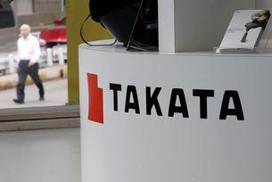 Отзовават още 1,4 млн. автомобила заради Takata