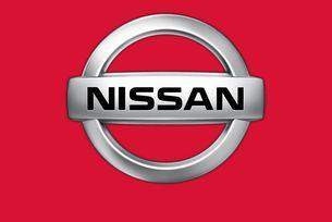 Японските власти ще глобят Nissan с 22 млн. долара