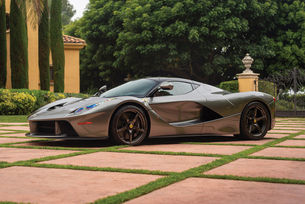 Край на надпреварата за мощност във Ferrari