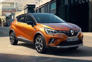 Renault лансира нов корпоративен уебсайт