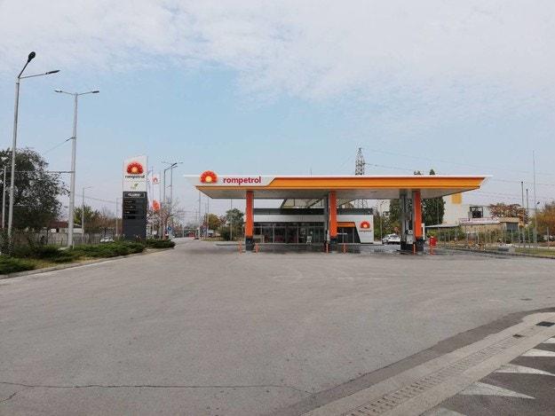Rompetrol България с мерки за безопасност